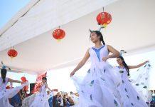 Celebran llegada del Año Nuevo chino en Pachuca
